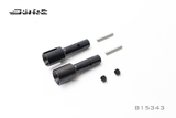 SNRC 1/8 RCAccessories 815343 REAR AXLES